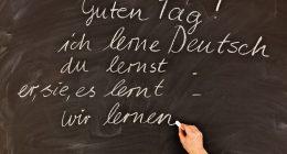 أفعال اللغة الألمانية وأنواعها وتصريفها وحالات إعرابها
