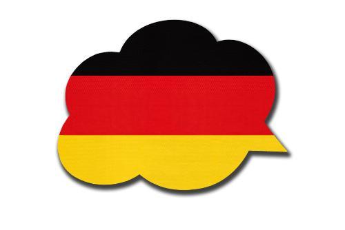 مفردات اللغة الألمانية