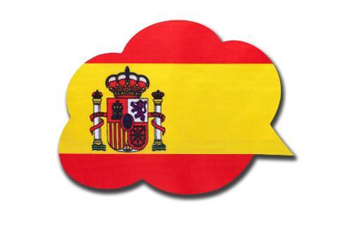 مفردات اللغة الإسبانية