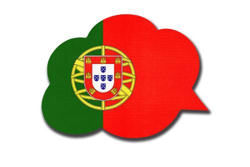 مفردات اللغة البرتغالية