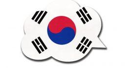 تكوين الجملة فى اللغة الكورية وترتيبها