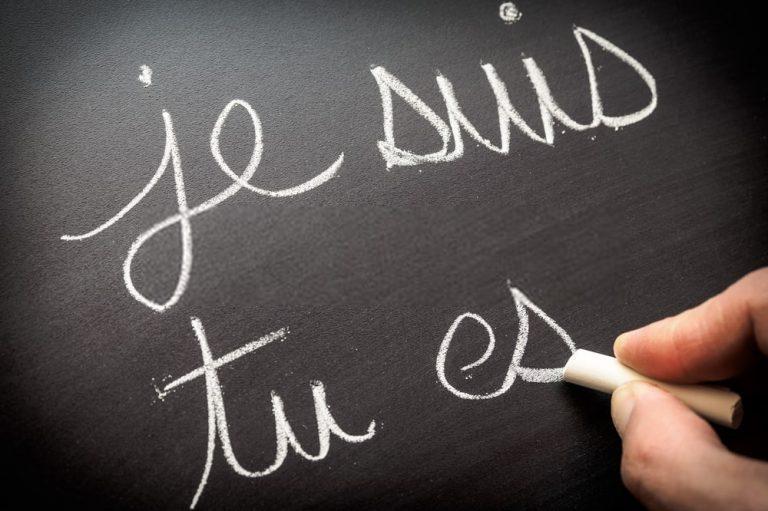 الفاعل le sujet فى اللغة الفرنسية